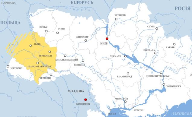 От Галицкой Руси к Западной Украине.