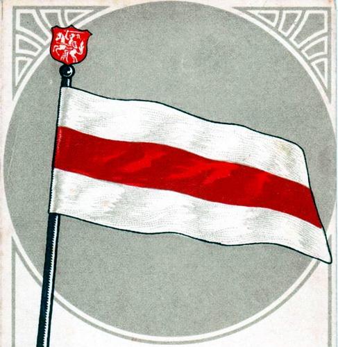 Bieł čyrvona bieły ściah Pahonia. Бел чырвона белы сьцяг Пагоня 1920