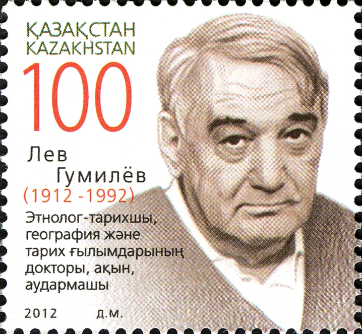 Stamps of Kazakhstan 2012 12