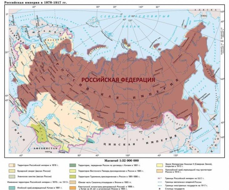 karta rossiyskoy imperii 1170x970 731x606