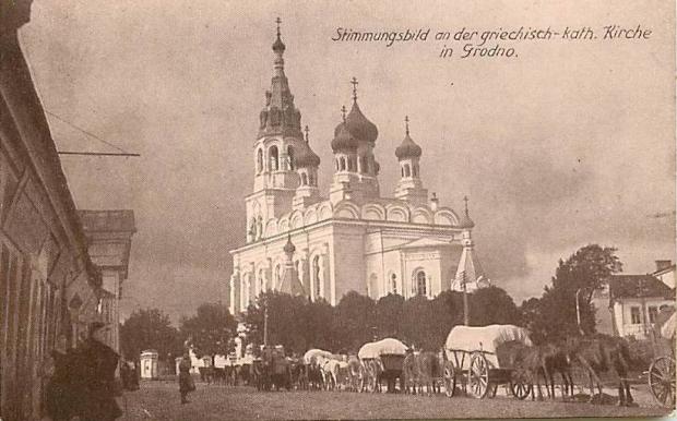 История православных приходов межвоенной Польши в показаниях литовского священника Евгения Насекайло.