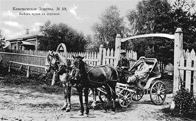 «Охранение народного здравия» в Российской империи: забытые достижения (1880—1910-е гг.)