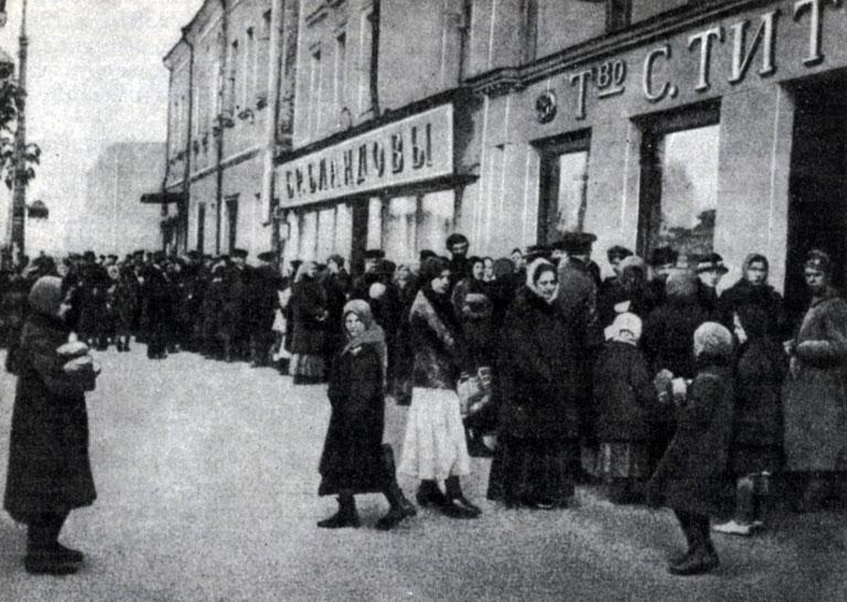 «Хлебный бунт» в феврале 1917 года как прообраз «цветной революции»