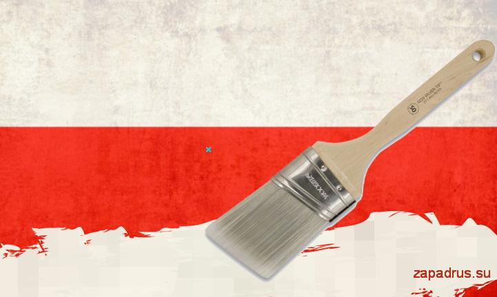 «…Оторвать белорусов от Востока»
