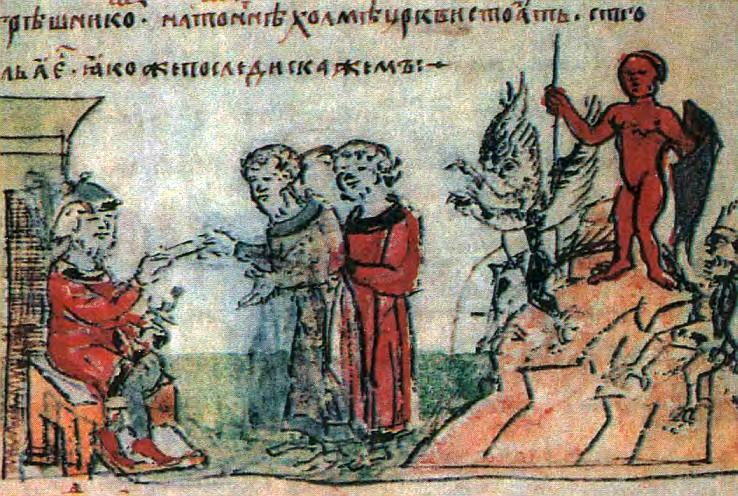 Историки о языческой реформе