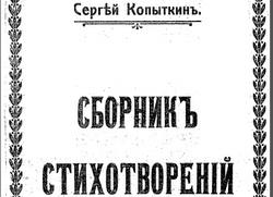 россия украина знакомство белоруссия