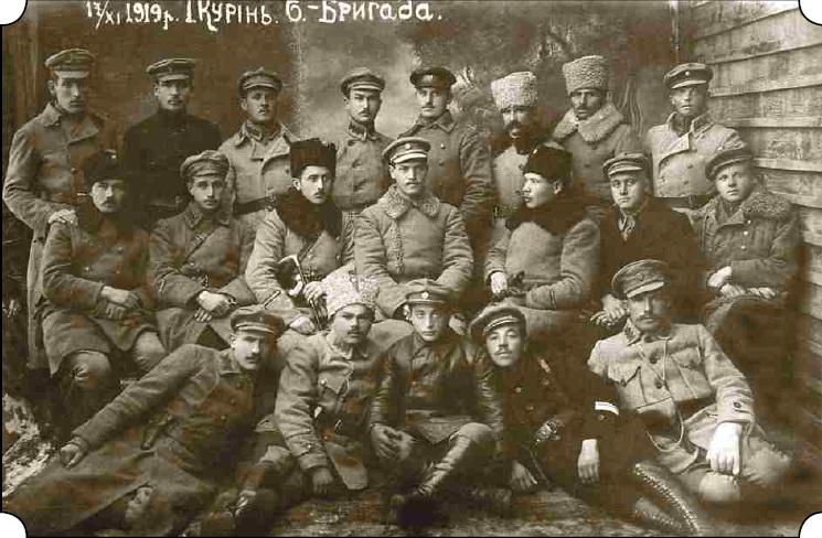 Русинская схожесть(на образце роли галичан в Гражданской войне)
