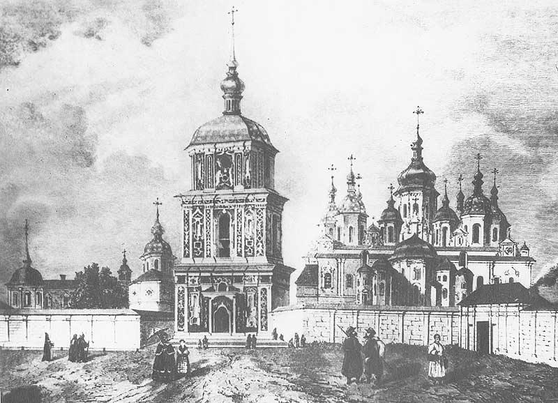 Картинки по запросу Киев.19 век. Остатки прежней цивилизации.