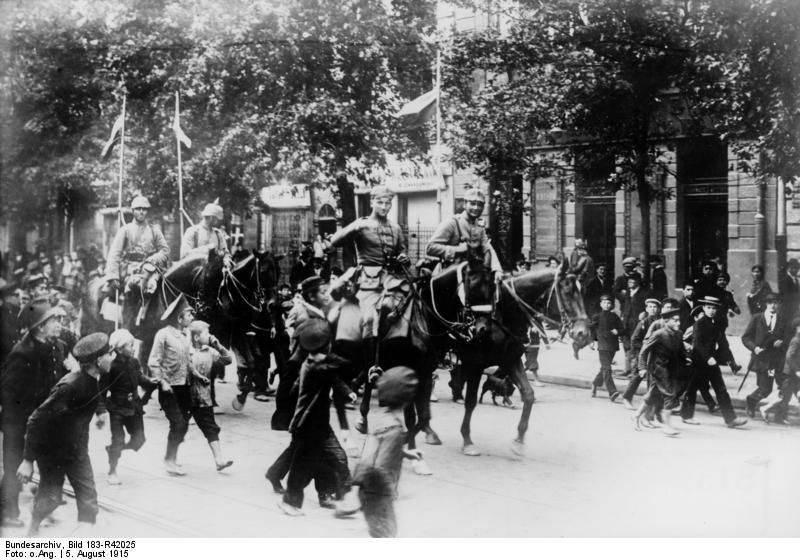 Королевство Польское (1916-1918) и восточная политика Германии в годы Первой мировой войны