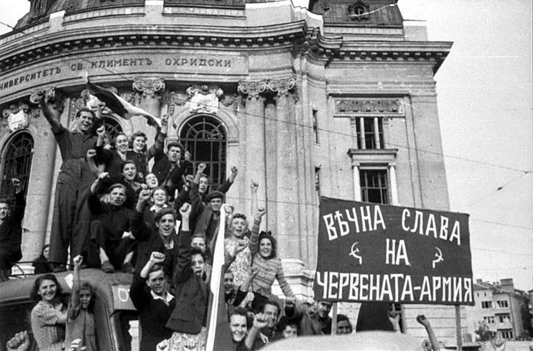 Болгары встречают освободителей в 1944 г.