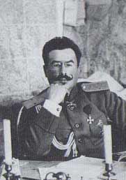 Последний Главнокомандующий Русской армией – генерал-лейтенанта Н.Н.Духонин.
