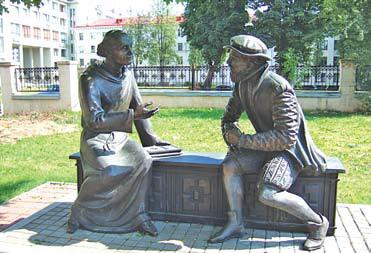 Концепт «литвины» в этнокультурном самосознании белорусов. Часть 1
