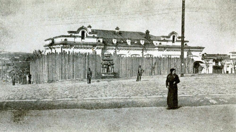 dom ipatyeva 1918