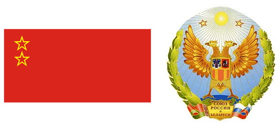 Досрочные президентские выборы в Белоруссии пройдут до конца 2019 года после референдума о