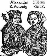 Елена Ивановна с мужем Александром, 1519