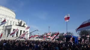 Митинг, посвященный 100-летию БНР в Минске