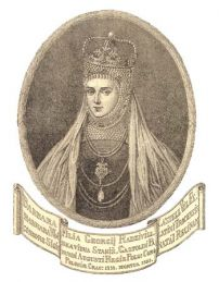 Коронационный портрет Барбары Радзивилл.