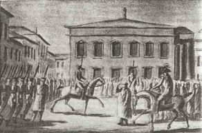 Вступление русских войск в Вильно 5 декабря 1812 г.
