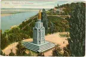 Киев, Владимирская горка. Открытка начала 20 века