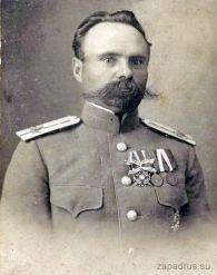 15. Есаул М. Меньков