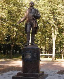 Памятник Семёну Гавриловичу Зоричу в Шклове.