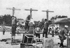 Русины казненные через повешение