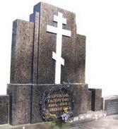 Памятник жертвам геноцида русинов в Талергофе во Львове