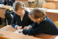 Минский частный Детский сад – средняя школа