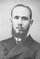 Дурново, Николай Николаевич (23 октября 1876, Москва — 27 октября 1937, Сандармох под Медвежьегорском, расстрелян)