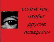 Белорусские националисты и «западнорусизм»: опыт взаимоотношений.