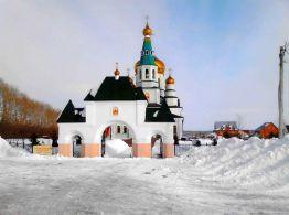 Храм прп. Сергия Радонежского г. Топки Кемеровской области. Фотография В. Гулевича
