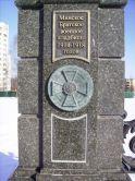 Минское Братское воинское кладбище и другие кладбища и захоронения героев Великой войны 1914-18 г.г.