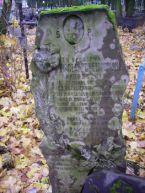 Надгробие могилы подпоручика Вацлава Хелмовского. Минск, Кальварийское кладбище.