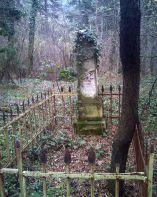 Надгробие поручика Александра Григорьевича Грядина.