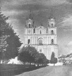 Костел Св. Франциска Ксаверия в Гродно на старой фотографии.