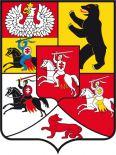 Отношения между российскими властями, польским и белорусским населением Северо-Западного края накануне и в период восстания 1863 – 1864 гг