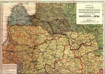 Российская империя и Католическая церковь: борьба за этническую идентичность белорусов Северо-Западного края (1863 – 1914 гг.) Часть 1