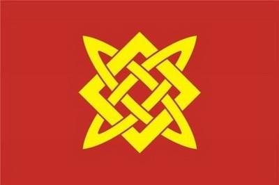 Фейковая «Звезда Руси» неоязычников, которая пропагандируется на сайте соотечественников при российском посольстве в Минске.